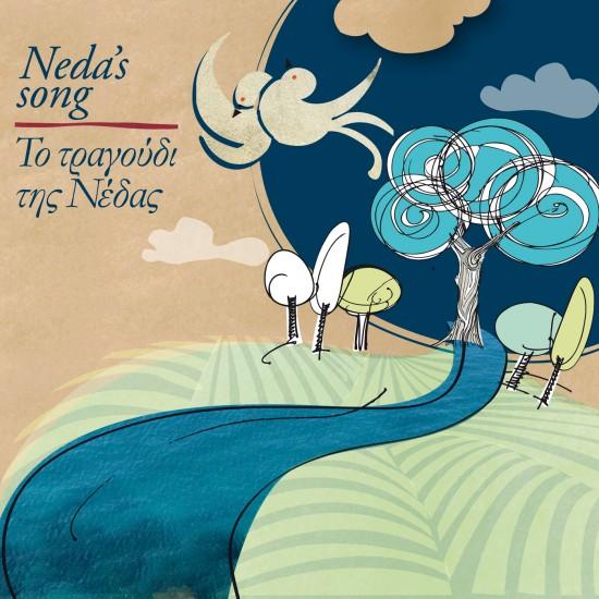 Neda's Song